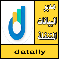 تحميل تطبيق datally للاندرويد مجانا