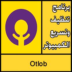 تحميل تطبيق توصيل مطاعم مصر للاندرويد مجانا