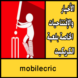 تحميل تطبيق mobilecric apk للاندرويد مجانا