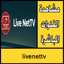 تحميل تطبيق live cricket streaming apk للاندرويد مجانا