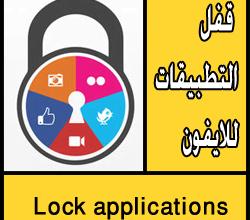 تحميل تطبيق موبي كورة للايفون مجانا 2019