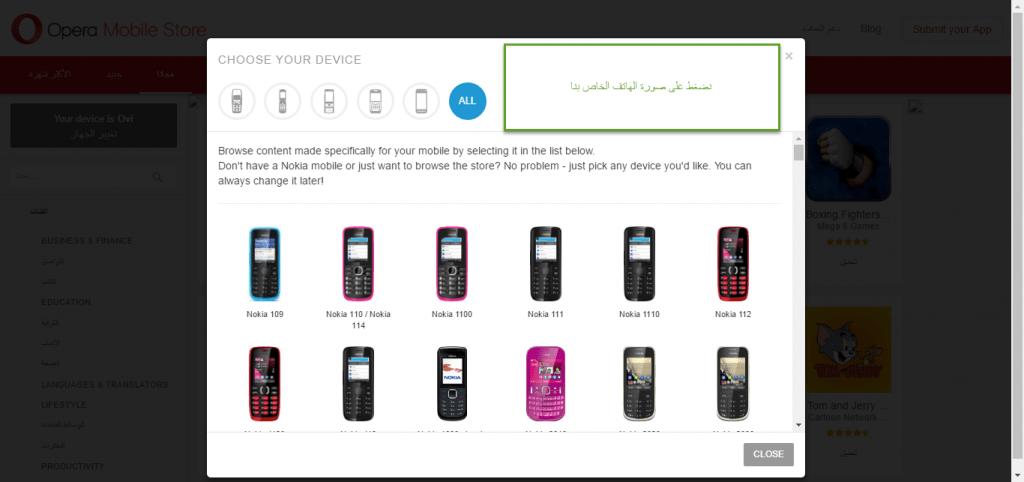 تحميل برامج نوكيا من متجر Ovi لتحميل التطبيقات 2016 مجانا