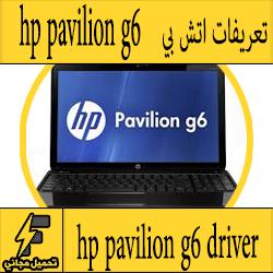 hp pavilion g6 core i3