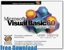 تحميل برنامج فيجوال بيسك 6 visual basic كامل مجانا برابط واحد